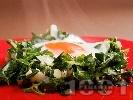 Рецепта Спаначени гнезда с яйца